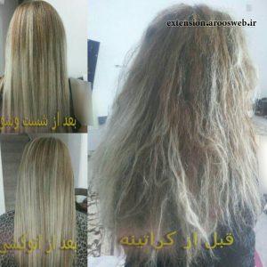 صافی مو - کراتینه مو