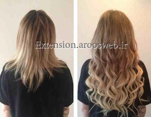 اکستنشن مو تخصصی ، اکستنشن موی طبیعی