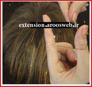 اکستنشن لمه در مو