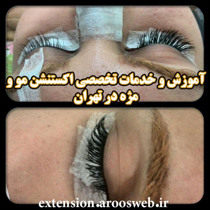 #lash#lashart#lashbix#extensions#hair#eyes#makeup#اموزش# آرایشگاه # سالن #اکستنشن مژه#اموزش مژه#چشم#لنز#تهران