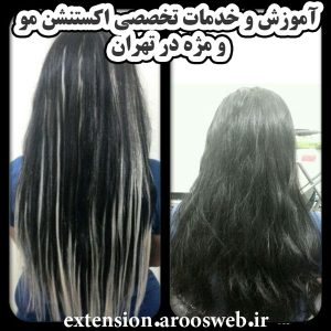 extension #hairextension #extensionhair #extensionemoo #extensionmoo #hair_extension