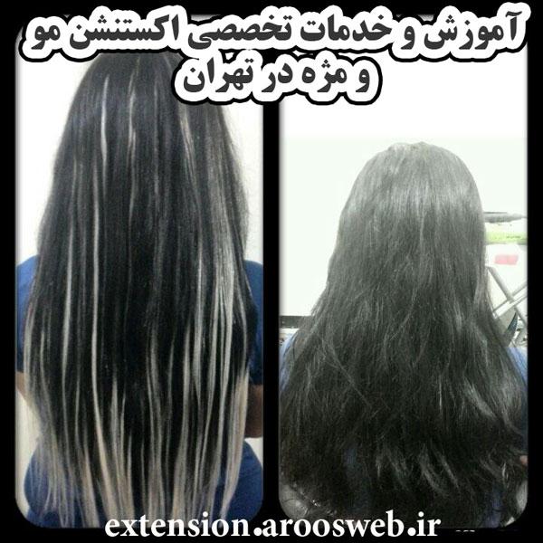 extension #hairextension #extensionhair #extensionemoo #extensionmoo #hair_extension