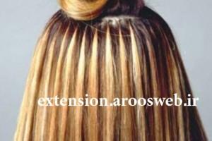 اکستنش مو چگونه است